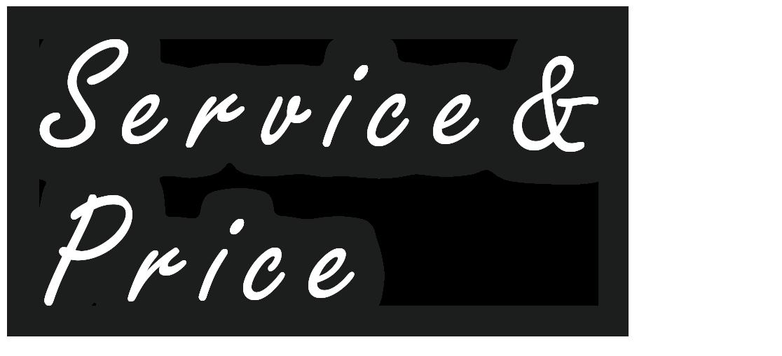 サービス・プライス